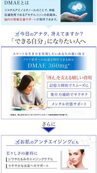 SnapCrab_NoName_2019-4-7_21-15-36_No-00.png